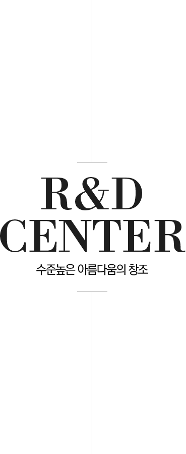 R&D CENTER Creation of enhanced beauty